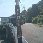 Satta-toge Pass Photo