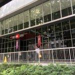 Foto de Ibis Singapore on Bencoolen