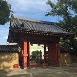 Photo of Nishinomiya Shrine