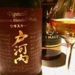 You may end your dinner with a Japanese Whisky.