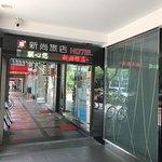 Photo of Hotel 73
