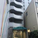 Photo de Hotel  Abisu Matsuyama