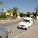 Photo de El Mouradi El Menzah