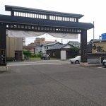 Foto de Yuraku Hotel