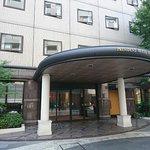 Foto de President Hotel Hakata