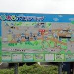 Michi-No-Eki Arai Photo