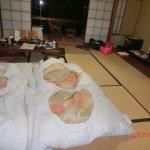 Hotel Ogawa Foto