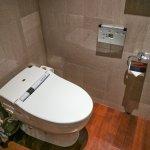 WC tecnologico