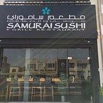 صورة فوتوغرافية لـ Samurai Sushi & Grill