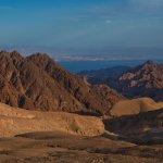 Dan Eilat Photo
