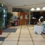 Photo de Hotel Sunroute Hiroshima