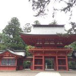 Photo of Katori Shrine