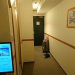 Photo of Toyoko Inn Kitakyushu Kuko