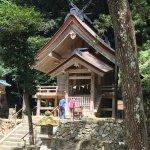 Photo of Izumo Taisha Shrine