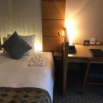 Photo of Hotel Niwa Tokyo