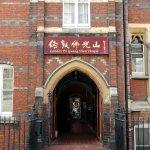 Foto de London Fo Guang Shan Temple