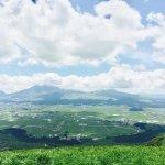 Photo of Daikanbo