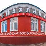 Фотография обновленного фасада
