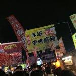 Garden Night Market Foto