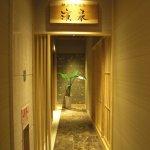 Photo of Kobe Grill