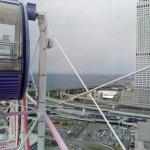 from Ferris wheel