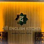 restaurant desi english kitchen