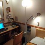 Foto de Toyoko Inn Tomakomai Ekimae