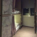 Photo of Meander Taipei Hostel