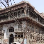 Old Heritage Building in Amritsar