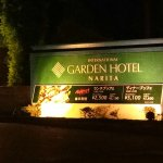 Photo of International Garden Hotel Narita