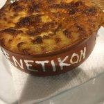 Photo of Enetikon Restaurant