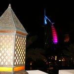 Al Makan Foto