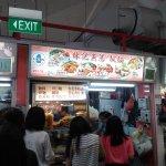 Photo of Tanjong Pagar Market And Food Centre