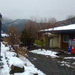 Photo de Ashinoko Camp Mura
