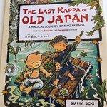 Aoyama Book Center Children's book--Japanese Folktale