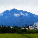 Foto de Mt. Iwaki