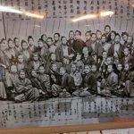 Foto de Hotel Wing International Shimonoseki