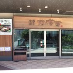 Photo of Daiwa Roynet Hotel Naha Kokusaidori