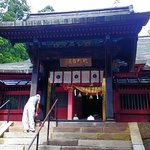 Photo of Iwakiyama Shrine