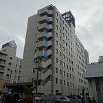 Photo of Hotel Alpha One Yamagata