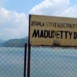 Mattupetty Dam Near Munnar Town
