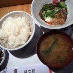 Photo de Matsuda