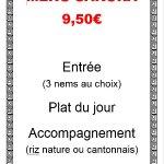 menu sakora