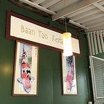 ภาพถ่ายของ Baan Tao Resturant