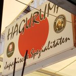 Photo of Haguruma