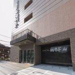 Hotel WBF Fukuoka Tenjin Minami