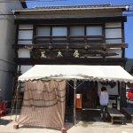 Photo of Arakiya