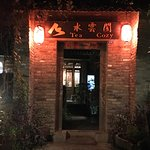 Photo of Yangshuo Tea Cozy