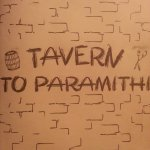 Photo de Taverna to Paramithi