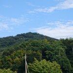 Photo of Mikamoyama Park